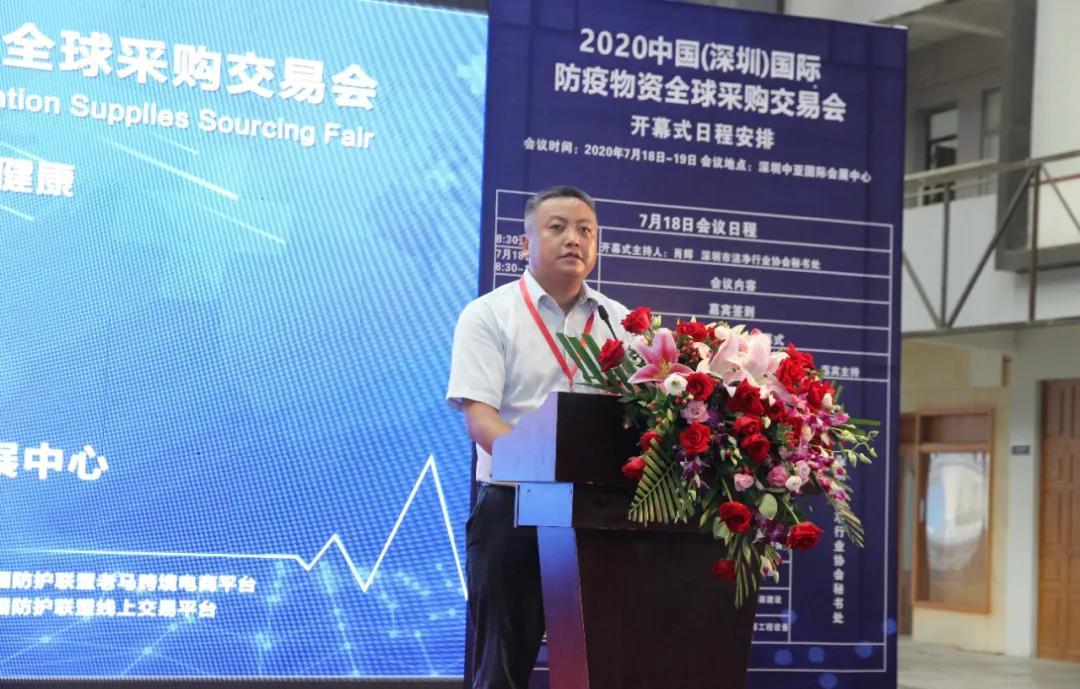 中亚电子城集团项目副总胡起银致辞