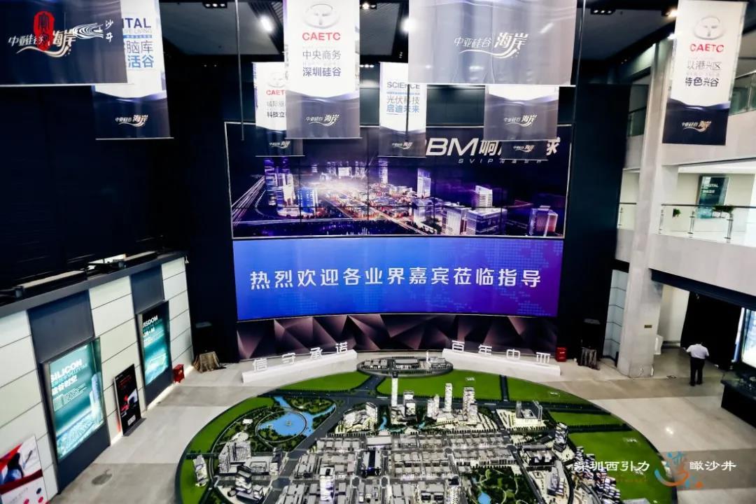 中亚硅谷产业基地欢迎各界嘉宾莅临