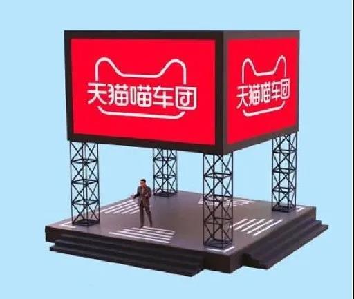 第1届深圳阿里巴巴汽车消费节8月14日火热来袭