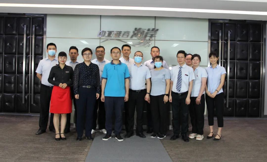 中亚集团顺利通过ISO9001质量管理体系认证现场审核