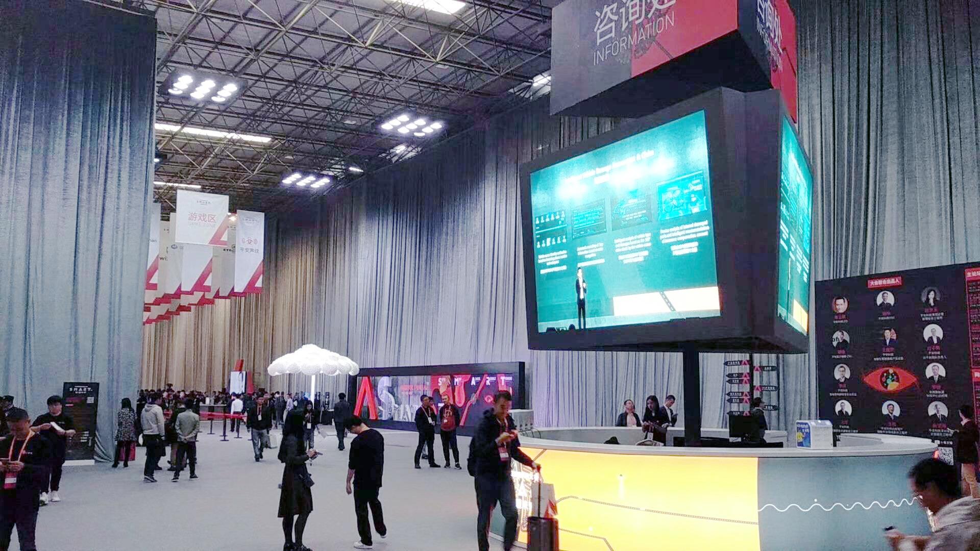 深圳中大型会议会展服务哪家好?