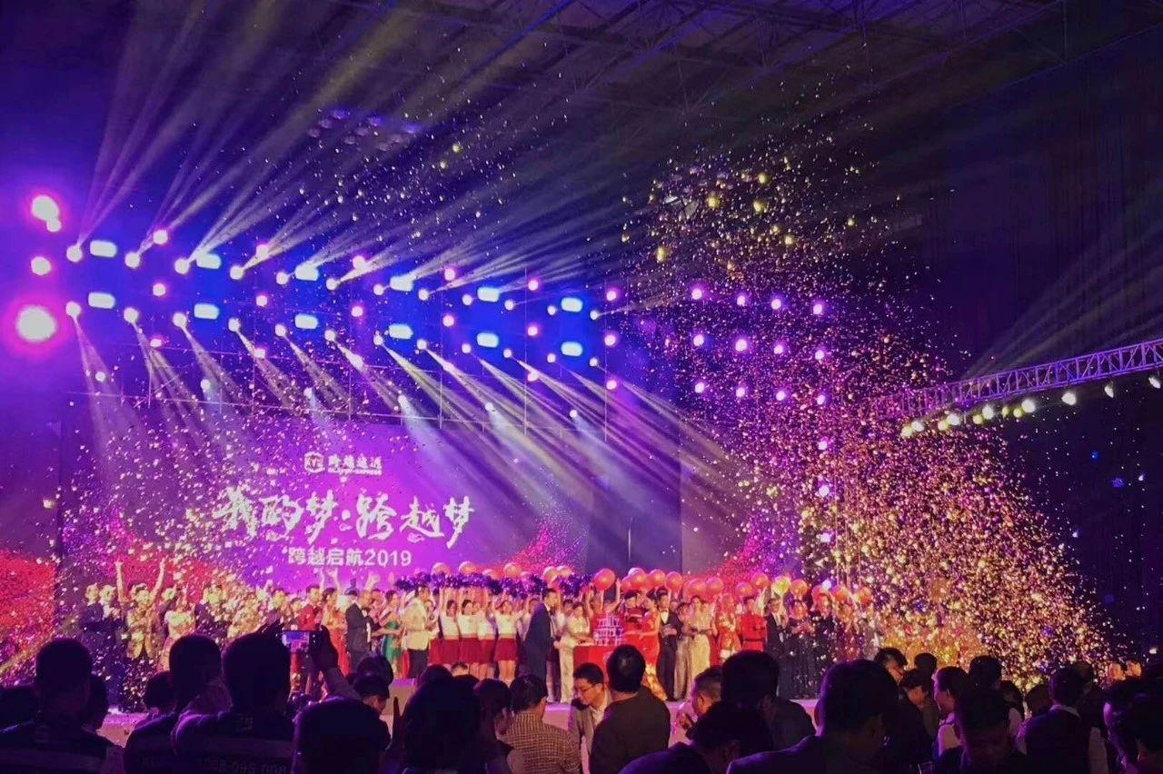 深圳中大型会议会展服务哪家好