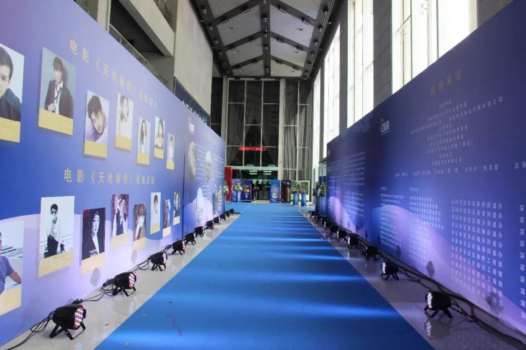 深圳中亚国际会展中心联系电话