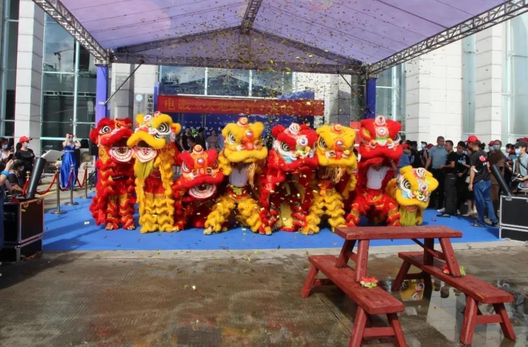传播宝安沙井蚝文化,电影《天地蠔情》在中亚国际会议中心开机