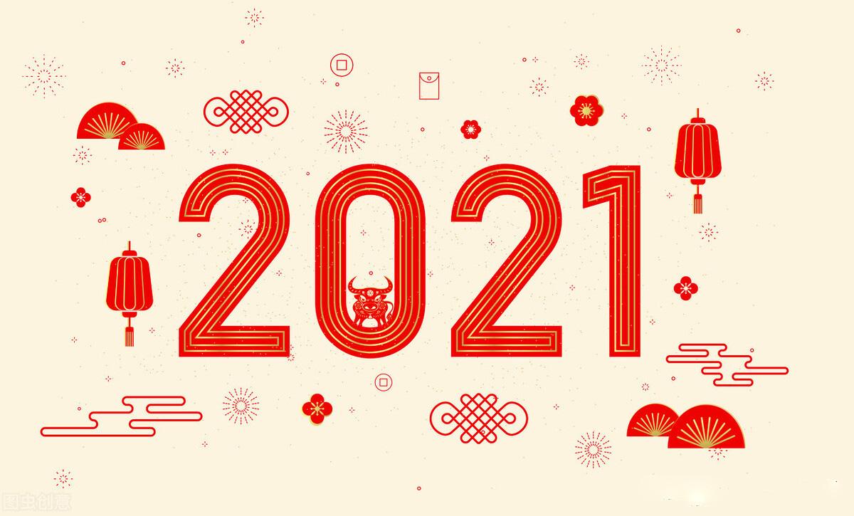 2021年元旦假期安排上了吗,第十七届金蚝节你还不来?