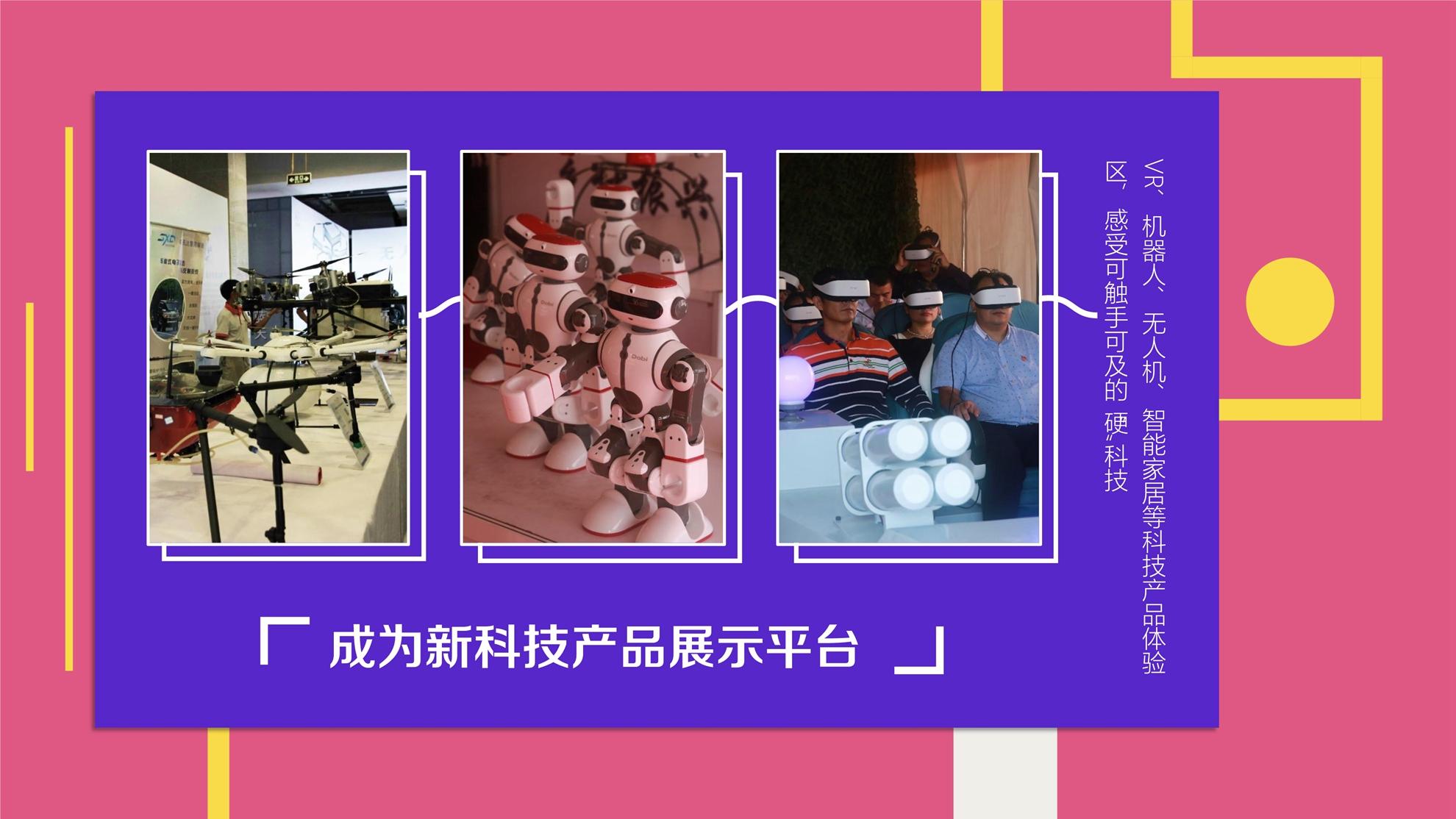 2020年沙井金蚝节
