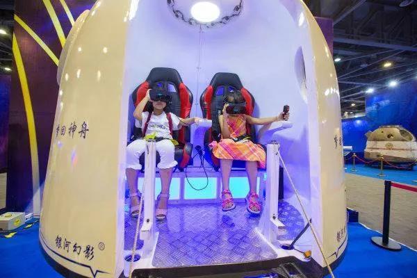 一站式观赏、体验、互动高科技产品将闪耀2020第十七届金蚝节!