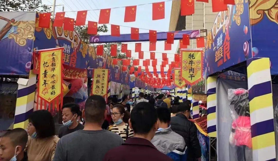 第十七届金蚝节开幕,中亚硅谷分会场5大特色展区、8天文化活动,等你来打卡