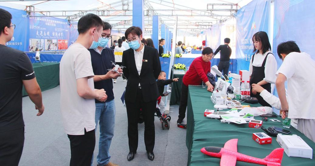 2021首届青少年固定翼遥控模型初级技能飞行培训将在中亚会展中心举行