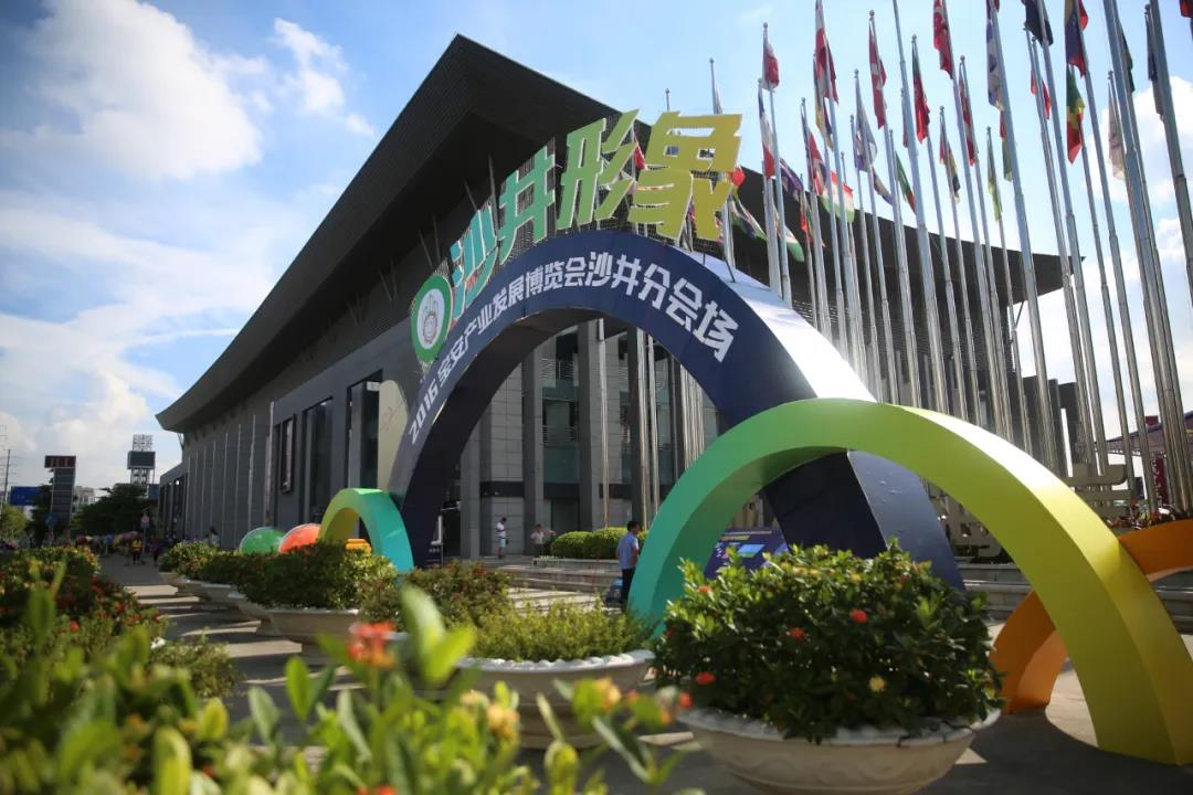 深圳国际会展中心2021年展会排期