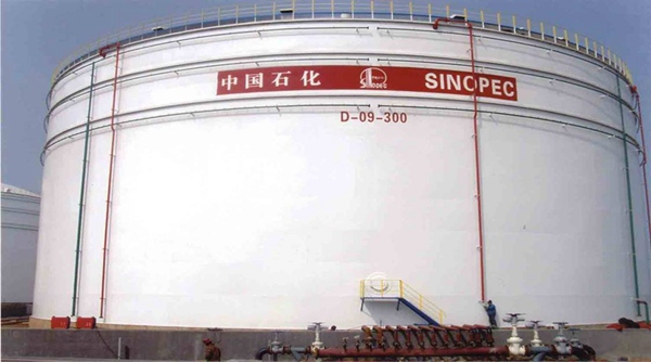 青岛石化大炼油