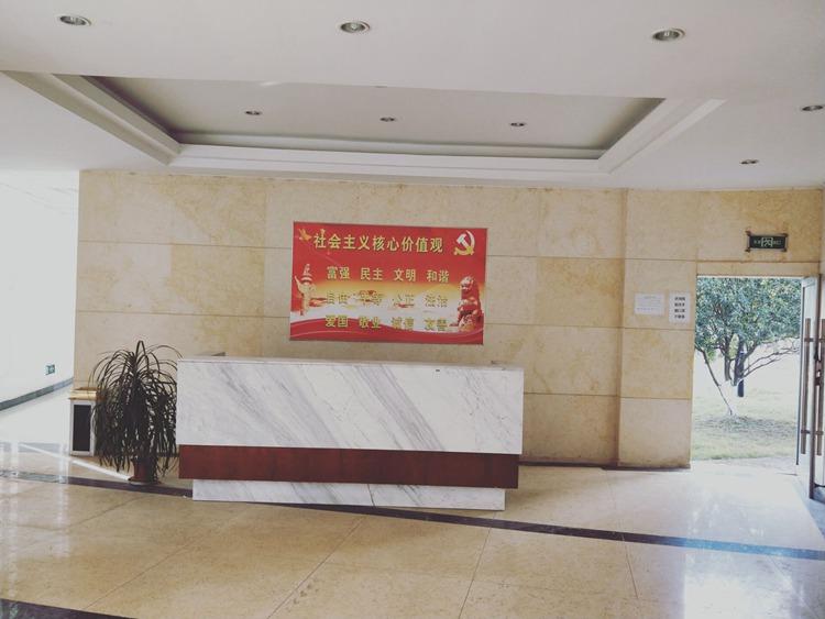 公司办公场所