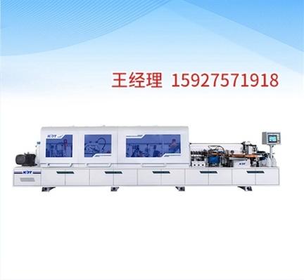 KE-668J