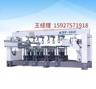 KDT-5610/5610L