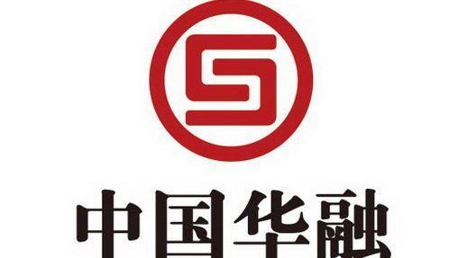 中国华融资产管理股份有限公司